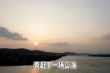 无锡长广溪落日延时摄影