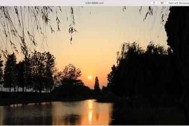 太湖大堤夕阳剪影